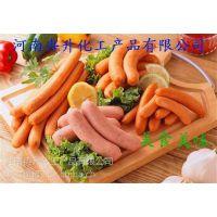 美迪鲜猪肉粉末香精 天然香料 肉制品、面制品、食用调味料及日常餐饮等 质优价廉