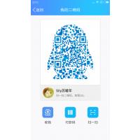 郑州顺通金属有限公司