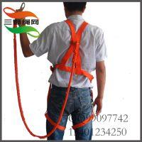 厂家直销供应电力单背双背全身安全带