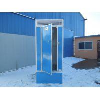 移动环保厕所 生态卫生间 厂家定制 大世大品牌 质量有保证