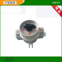 上海南奇SW10防爆照明开关价格