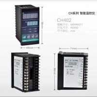 短壳智能温控仪 上下限回差恒温控制器数显PID温度调节CH402温控仪表