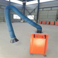 厂家直销移动式焊烟除尘器烟尘除尘器 脉冲式除尘器GMP除尘器