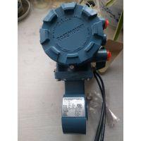 微差压变送器罗斯蒙特30511CD1A22A1AB4M5K5DFQ4价格
