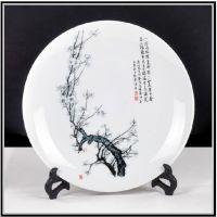 景德镇陶瓷装饰盘客厅玄关瓷盘摆件毕业纪念品礼品定制