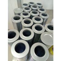 供应黎明HX-400*1um压力管路滤芯,液压油滤芯