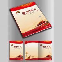 深圳画册 期刊 培训教材设计印刷一站式服务