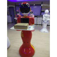 高科技中国红送餐机器人全国租赁厂家直销