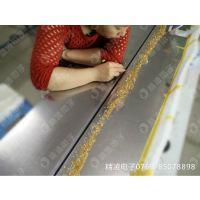 精凌电子专业生产载带 东莞载带 珠海载带 惠州载带