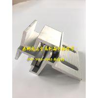 铝合金干挂件厂家 子母挂件 SE组合挂件 耳型大理石挂件