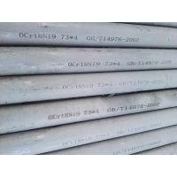 排污管道用管304不锈钢管理论重量计算方法卫生无缝管流体管道