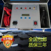 变压器直流电阻测试仪/直流电阻测试仪/电阻测试仪厂家直销