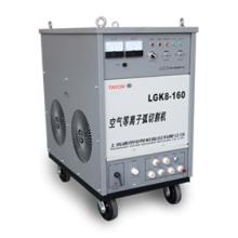 上海通用LGK8-160手工等离子切割机 逆变等离子切割机批发零售