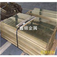 进口锡青铜C51100 高弹性铜棒材批发 C52100锡青铜板材 可零售
