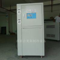 供应医药行业专用冷却机 机组防腐 防尘 防腐蚀构造