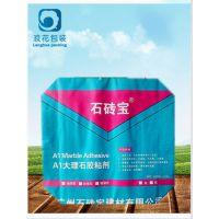 供应环保、防潮防水彩色方形方底腻子粉、瓷砖胶阀口袋
