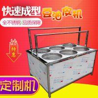 饭店明档手工豆皮机6盒蒸汽式鲜豆油皮机豆浆豆花豆皮均可生产提供技术学习