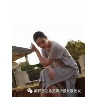 上海一线女装设计谷大码精品折扣批发
