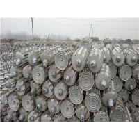 出售XWP-70防污型陶瓷绝缘子