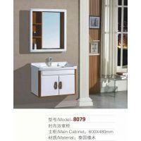 河南橡木浴室柜生产厂家,美式欧式,现代简约款浴室柜效果图
