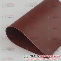珠三角常用的印花台皮产品_红色台皮 无油耐磨