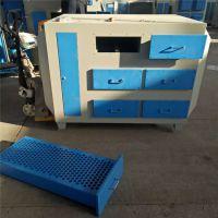 晨明批发活性炭吸附箱光氧净化器烤漆喷漆废气处理成套设备