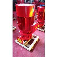 牡丹江市立式消防泵厂价供应,消火喷淋泵直销