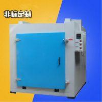 600℃工业高温烘箱 热处理 老化箱 加热设备 东莞工业烤箱 佳兴成厂非标定制