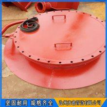 压力容器补强圈 补强板 人孔专用 齐鑫全套供应