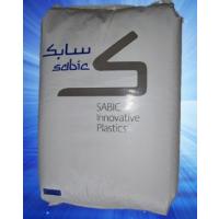 可电镀 冲击强度 高耐热 PC/ABS 基础创新塑料(南沙) C1200HF-701
