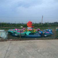 邢台游乐场夏季儿童戏水设备六臂电动鲤鱼跳龙门豪华轨道火车