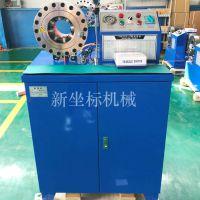 钢管缩管机 自动扣压机液压油管大棚锁管机压管机