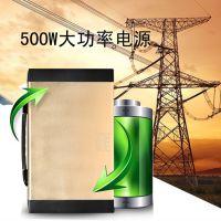 持力大功率500W逆变电源纯正弦波 户外应急外接电池 太阳能充电电池组