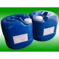 蓝峰 纳米银离子无机抗菌剂