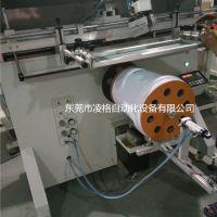 东莞凌格***早的印刷设备产业基地 涂料桶5A丝网印刷机