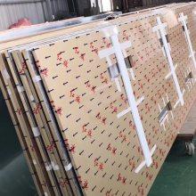天然石材蜂窝板装饰 花岗岩蜂窝板厂