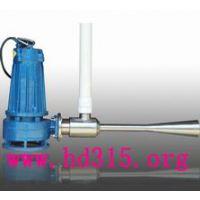 中西 (HLL特价)射流曝气机(不含水泵) 型号:LQ63-SLBD20 库号:M368243