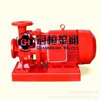 XBD12/5-50(65)消防泵,消防泵型号品牌,消防泵价格与生产厂家