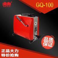 北京大力牌疏通机GQ100型管道疏通设备下水道疏通工具