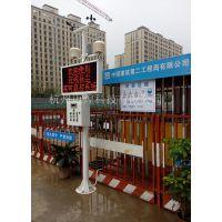 浙江湖州扬尘监测丨建设工地扬尘监测系统