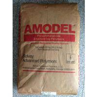 供美国阿莫科耐油脂抗蠕变PPA:AFA-6133、AS-1230L、AS-4133、AT-1001L