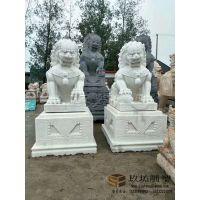 石雕狮子户外大型汉白玉动物摆件酒店庭院招财镇宅风水石狮子 玖坊雕塑