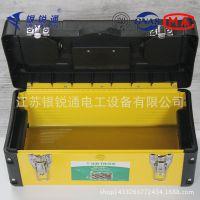 焊接专用工具箱