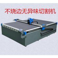 PVC软玻璃切割机,橡胶垫片皮革海绵切割机 厂家直销服装多层裁床