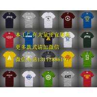 夏装新款男式短袖T恤 潮流韩版男士T恤衫男装衣服便宜批发棉