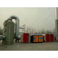 喷涂废气治理设备-河北绿森环保