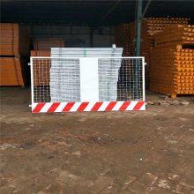 基坑泥浆护栏,工地安全围栏网,方管工地护栏网