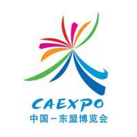 2017第十四届中国东盟博览会建筑装饰材料展