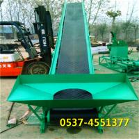 订做皮带输送机 原煤大型运输机 兴亚倾斜式物料传送带