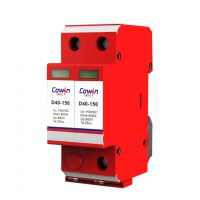 可盈科技Cowin D40W-690型风机电源防雷器 光伏太阳能直流电源防雷器